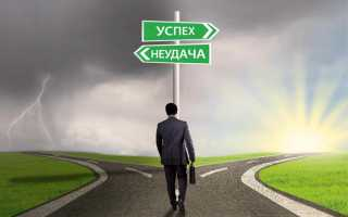 Как выбрать свой Путь жизни и не позволить эго увести себя в сторону? Как выбрать правильный путь в жизни