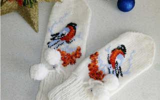 Вышивка на вязаных варежках своими руками. Зимние узоры и техника вышивания на варежках…. Схемы для варежки с оленями