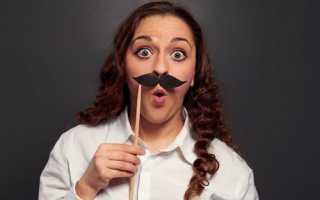 Усы у девушек — причины возникновения и методы избавления от них. Усы у девушек: почему растут и как избавиться