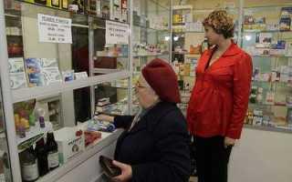 Чем помочь пенсионерам. Как пенсионеру получить социальную помощь от государства. Получать бесплатные лекарства и прививки