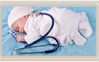 Как узнать что новорожденный ребенок заболел. Как понять и распознать вовремя, что новорожденный заболел
