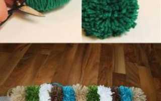 Какие нитки нужны для коврика из помпонов. Изготовление ковра из помпонов своими руками — эксклюзивная техника хэнд-мэйд