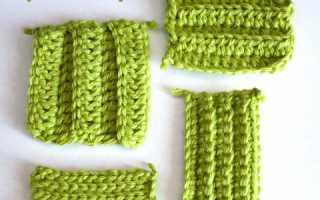 Схема вязания рельефной резинки крючком. Резинка крючком — два основных способа вязки. Как вязать резинку крючком описание