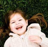 Как правильно воспитать, вырастить ребенка счастливым. Как правильно воспитывать детей? Ошибки воспитания