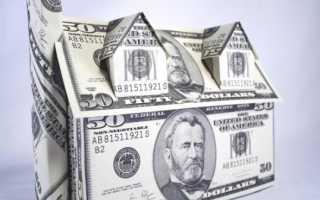 Кто из супругов платит госпошлину при разводе и разделе имущества. Размер госпошлины за раздел имущества