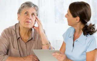 Провалы памяти у пожилых людей, причины, лечение. Потеря памяти у пожилых людей: как лечить, советы врачей
