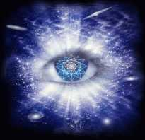 Как самостоятельно открыть и развить ясновидение. Как научиться ясновидению: прекрасный дар во благо людям
