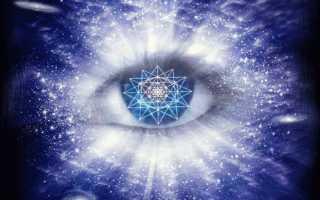 Как открыть в себе способность к ясновидению? Как научиться ясновидению: прекрасный дар во благо людям