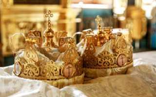 Венчание в православной церкви правила, обычаи, традиции, приметы. Приметы и традиции на венчание в церкви