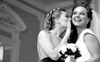 Что делает свидетель на свадьбе? Узнаем нюансы. Все о свидетелях на свадьбе – кто ими может быть и что должны делать