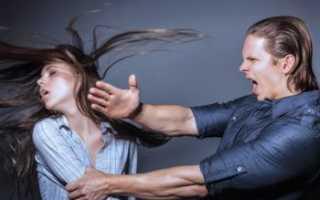 Муж гуляет и распускает руки. Что делать, если муж распускает руки, если муж распускает руки что делать