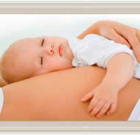 Можно ли забеременеть при кормлении грудью. Признаки беременности при грудном вскармливании без месячных