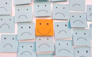 Как изменить мышление на позитивное. Позитивное мышление — успех в жизни! Позитивное мышление для новичков