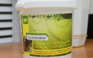 Пальмовое масло применение в косметологии. Пальмовое масло – польза для лица. Очищающие средства для лица