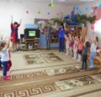 Сценарий «день здоровья во второй младшей группе». День здоровья во второй младшей группе детского сада