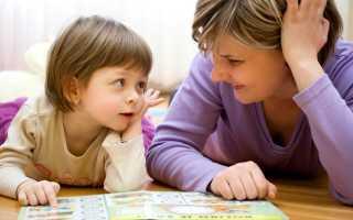 Развиваем малыша с первых дней жизни: советы родителям. Развитый ребенок, или как развить ребенка всесторонне