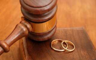Развод куда обращаться и какие документы. Что нужно для развода? Список документов, советы, как ускорить процесс