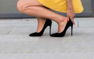 Как носить каблуки, чтобы их не чувствовать. Как носить каблуки, чтобы их не чувствовать Обувь на скрытом каблуке