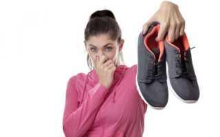 Как удалить неприятные запахи из сапог: действенные методы. Чем убрать запах пота из обуви в домашних условиях