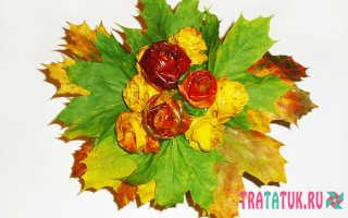 Как сделать розы из листьев березы. Как делать розы из кленовых листьев своими руками пошагово? Советы наших читателей