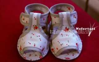 Как сделать сандали из ткани своими руками. Шьем детские сандалии, мастер-класс с выкройкой. Итак, вам понадобится
