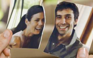 Что нужно чтобы развестись с женой. Как быстро развестись с мужем без его согласия. С кем остаются дети