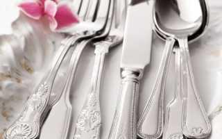Лучшие способы почистить мельхиоровые ложки и вилки в домашних условиях. Чем и как почистить столовые приборы из мельхиора