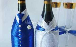 Как сделать украшение на свадебные бутылки. Шампанское жених и невеста: мастер-класс по оформлению свадебных бутылок
