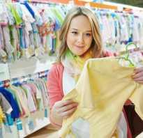 Какого размера лучше покупать одежду для новорожденных. Тонкости выбора одежды для новорожденных по размерам