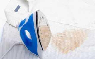 Как убрать старые подпалины от утюга. Как убрать след от утюга на одежде: эффективные способы, рекомендации и отзывы