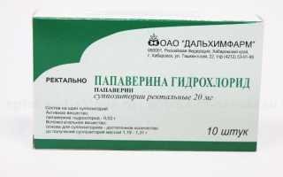 Инструкция по применению Папаверина при беременности: использование свечей, уколов и таблеток на ранних и поздних сроках