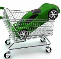 Поздравляем с покупкой автомобиля. Необычные способы поздравить с покупкой машины: поздравление от души