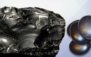 Камень шунгит: почти черное золото. Описание камня и магические свойства шунгита: значение для человека