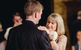 Поздравление на свадьбу племяннику от тети трогательные. Поздравление племяннику с днем свадьбы от тети