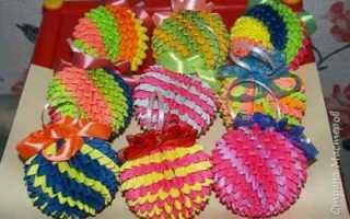Модульное оригами елочные игрушки схема сборки. Модульное оригами шар. Эксклюзивные бумажные украшения