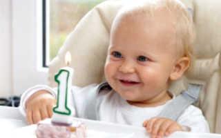 Ребёнок после года: развитие по месяцам. Чему научился ребенок за эти месяцы? Что умеет кроха в этом возрасте