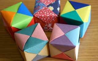 Как сделать объемный куб из бумаги. Полезные игрушки из бумаги: кубик. Из цветной бумаги или тонкого картона