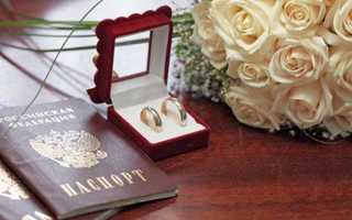 Что дает гражданину армении брак с гражданкой рф. Армянские свадебные традиции Подача заявления в загс армения