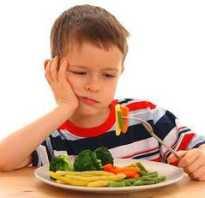Что дать ребенку для аппетита 1 год. Как повысить аппетит у ребенка? Средства повышающие аппетит у ребенка