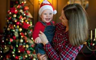 Как отметить новый год с маленьким ребенком. Где и как интересно отметить новый год с маленькими детьми