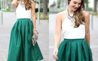 Зеленая юбка в пол. С чем носить длинную юбку: самые стильные образы Что одеть длинной зеленой юбкой