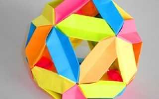 Шарики к новому году из бумаги. Как сделать шары-соты по упрощенной версии? Как сделать волшебный шар оригами