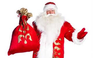 Как выбрать подарки на Новый Год? Что можно попросить на Новый год, можно ли заказывать подарки? Что заказать Деду морозу