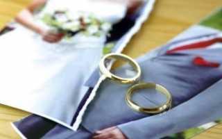 Как понять разводиться или нет с мужем — Советы психолога. Как оформить развод без согласия одного из супругов
