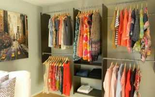 Подбираем правильный стиль одежды для полных девушек. Одежда для полных девушек: как выглядеть стильно