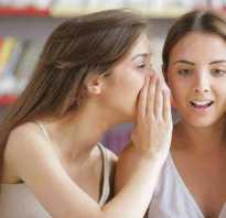Крем для интимной гигиены: виды, инструкция по применению, отзывы. Как выбрать средства интимной гигиены