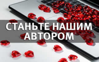 Поздравления с днём святого Валентина любимому в прозе. Поздравления с днем святого валентина парню