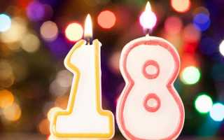 Как устроить праздник доченьке на 18 летием. Сценарий празднования совершеннолетия молодого человека