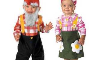 Карнавальные костюмы сделать своими руками. Пример создания костюма для девочки. Карнавальный костюм гнома для мальчика