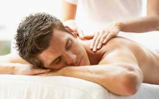 Эффективные эрогенные зоны у мужчин. Как сделать мужчине приятно? Как сделать приятно своему мужчине в отношениях